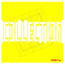 COLLECTION/メトロノーム