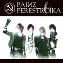 PAIИZ TYPE-A (表記:PAINZ TYPE-A でOK)/PERESTROIKA