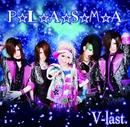 P☆L☆A☆S☆M☆A(A-Type)DVD/V-last.