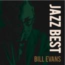 JAZZBEST Bill Evans/Bill Evans Trio