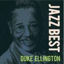 JAZZBEST Duke Ellington/Duke Ellington