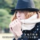 歌舞伎女の成れの果て/シアワセネイロ(初回限定盤)/yuina