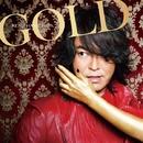 GOLD/林田 健司