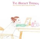 The Mozart Therapy~和合教授の音楽療法~Vol.3 アトピー性皮膚炎・乾燥肌の予防/和合 治久