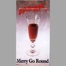 思春期の吸血鬼/Merry Go Round
