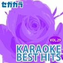セガカラ KARAOKE BEST HITS VOL.29/セガカラ - SEGA KARAOKE BEST HITS -
