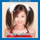Single Collection 1996-1999/森下 純菜