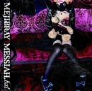 MESSIAH.bat (通常盤)/MEJIBRAY