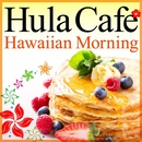 Hula Cafe Hawaiian Morning/Cafe lounge resort