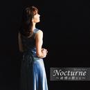 Nocturne/齋藤 希代子