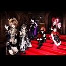 [6]party/Megaromania