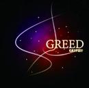 GREED/CATFIST