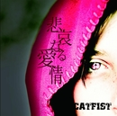 悲哀なる愛情/CATFIST