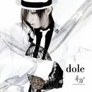 dole/ネガ