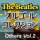 The Beatlesオルゴールコレクション 「Others Vol.2」/オルゴール・プリンセス