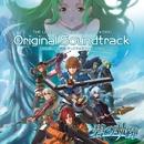 英雄伝説 碧の軌跡 オリジナル・サウンドトラック/Falcom Sound Team jdk