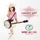 countrygirl/カウガール★ココ