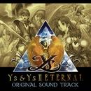 オリジナル・サウンドトラック 「イース&イースIIエターナル」/Falcom Sound Team jdk