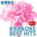 セガカラ KARAOKE BEST HITS VOL.31/セガカラ - SEGA KARAOKE BEST HITS -