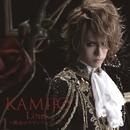 「Louis ~艶血のラヴィアンローズ~」(通常盤)/KAMIJO