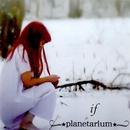 if DVD/planetarium