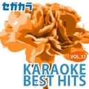 セガカラ KARAOKE BEST HITS VOL.33/セガカラ - SEGA KARAOKE BEST HITS -