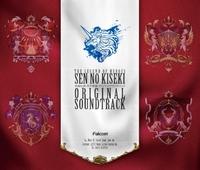 英雄伝説 閃の軌跡 オリジナルサウンドトラック/Falcom Sound Team jdk