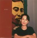 ミャンマー軍事政権に抗議するポエトリー・リーディング QUIET/いとうせいこう+沢 知恵+Dub Master X