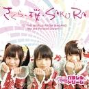 さくら・桜・SAKURA/パラレルドリーム