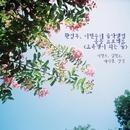 環境省、イ・ヒョヌの音楽アルバム共同プロジェクト - 緑の星になる夢/イ・ヒョヌ, ジョンイン, デニー・アン