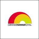 ハワイの聖地パワースポット10選 ~ ハワイの自然音 ~ GRANDE HAWAII ROYAL(グランデハワイロイヤル)/VAGALLY VAKANS