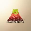 ポリネシアンホスピタリティの癒し ~ タヒチの自然音 ~ GRANDE TAHITI ROYAL(グランデタヒチロイヤル)/VAGALLY VAKANS