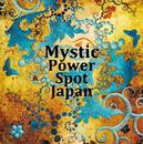 日本古来の聖地パワーでメンタルデトックス ~ Mystic Power Spot Japan(ミスティックパワースポットジャパン)/VAGALLY VAKANS