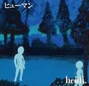 ヒューマン/heidi.