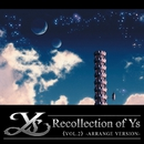Recollection of Ys Vol.2 アレンジ篇/Falcom Sound Team jdk