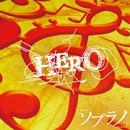 ソプラノ/HERO
