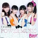 POWER MUSIC(B-TYPE)/POWER SPOT