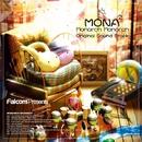 モナークモナーク オリジナルサウンドトラック/Falcom Sound Team jdk