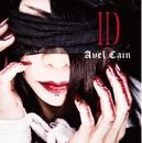 ID/Avel Cain