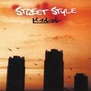Street Style/ビーグルクルー