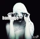 bandage/AUBE