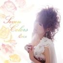 Seven Colors/erica