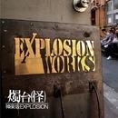 神楽坂EXPLOSION/燭台(怪)