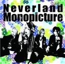 Monopicture TYPE-B/Neverland