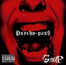 犯行声明Demo Single【Psycho-pas$】/Gossip-ゴシップ-