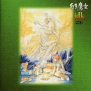 英雄伝説 III jdk Special Vol. 1/Falcom Sound Team jdk