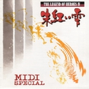 英雄伝説IV MIDI SPECIAL/Falcom Sound Team jdk