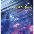 Crystal Merody 世界のアニメ3~Let it go~/クリスタルメロディー