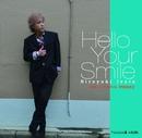 Hallo Your Smile/伊豆田 洋之