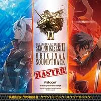 [ハイレゾ]「英雄伝説 閃の軌跡II」サウンドトラック・オリジナルマスター/Falcom Sound Team jdk